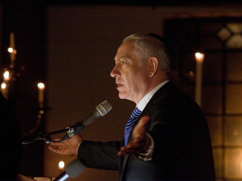 Netanyahu01